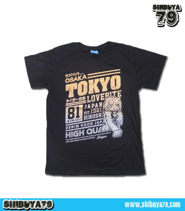 เสื้อยืดชาย Lovebite Size XL - Osaka tokyo 81