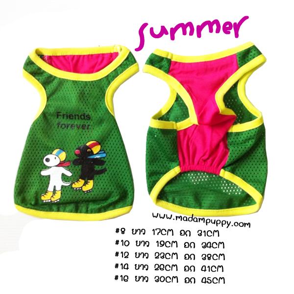 เสื้อหมา เสื้อกล้ามหมา Gaspard Et Lisa สีเขียว พร้อมส่ง