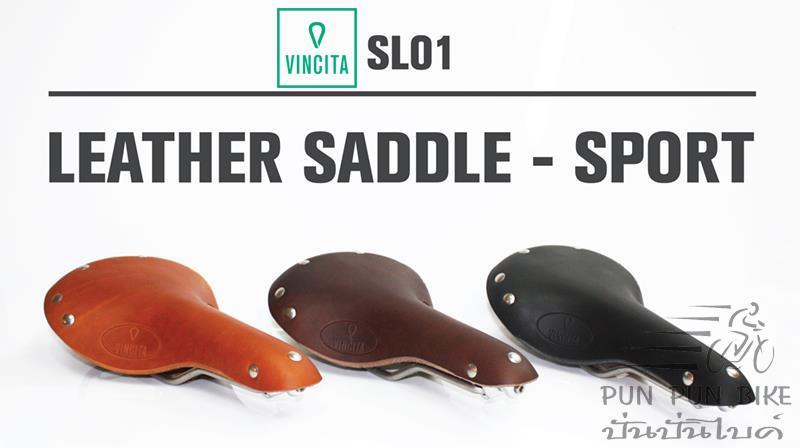 VINCITA : SL01 Leather Saddle : SPORT