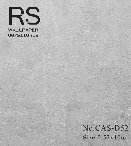 วอลเปเปอร์ปูนเปลือย CAS-D52