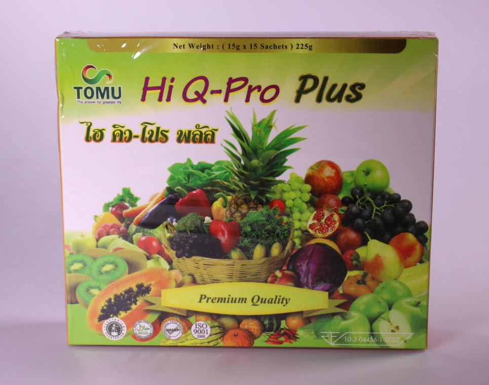 ไฮคิวโปรพลัส (Hi Q Pro Plus)