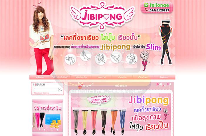 www.jibipong.com