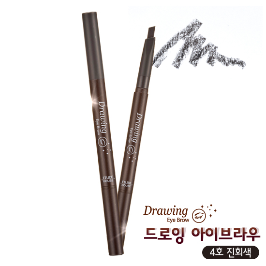 Etude House Drawing Eye Brow #4 Dark Gray สีเทาเข้ม