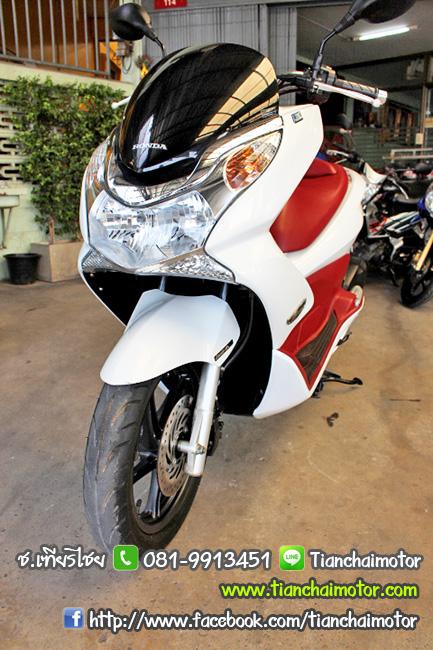 *ขายแล้วค่ะ* PCX150 สีขาวสุดเท่ สภาพดี เครื่องดี ราคา 55,000