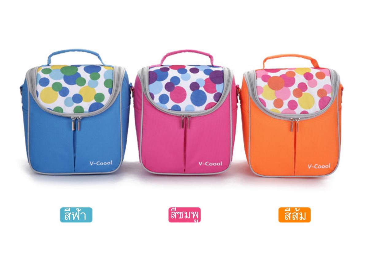 กระเป๋าเก็บความเย็น V-cool 1 ชั้น