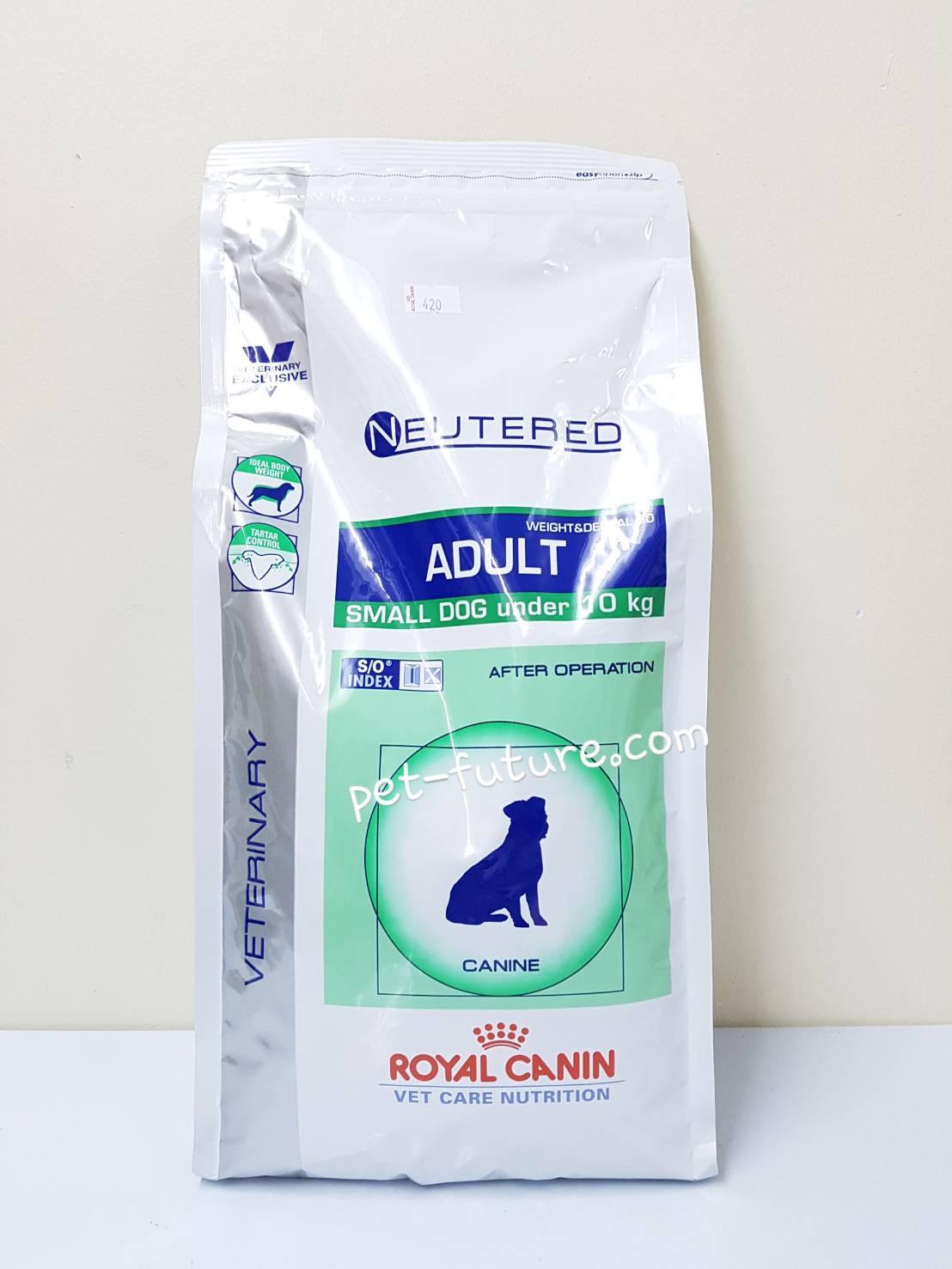 vcn neutered adult small dog 1.5 kg. Exp.12/18 สำหรับสุนัขพันธ์เล็กทำหมันแล้ว แบบนั่ง