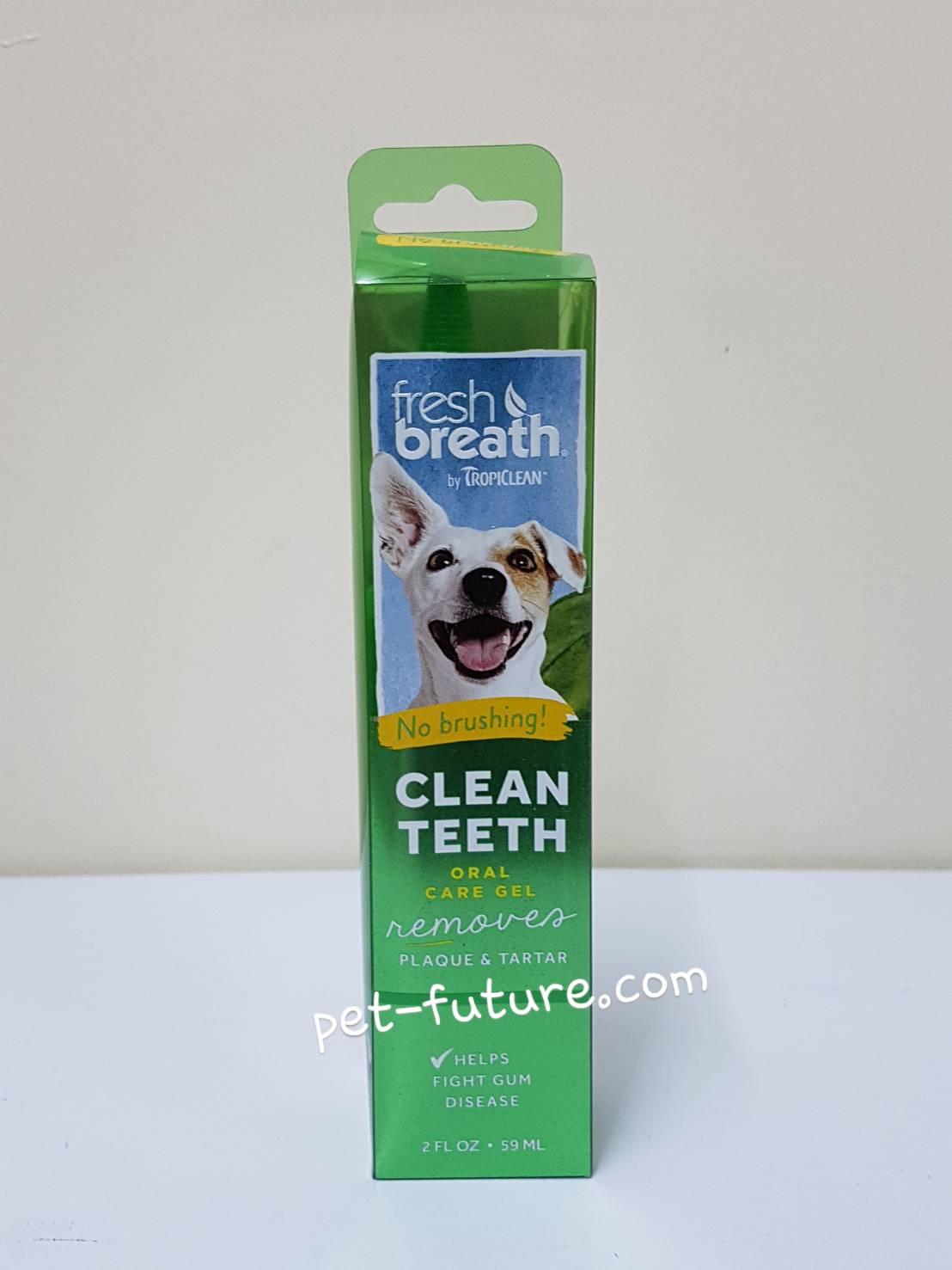 FRESH BREATH Clean teeth oral care gel 59ml. ขนาดเล็กค่ะ