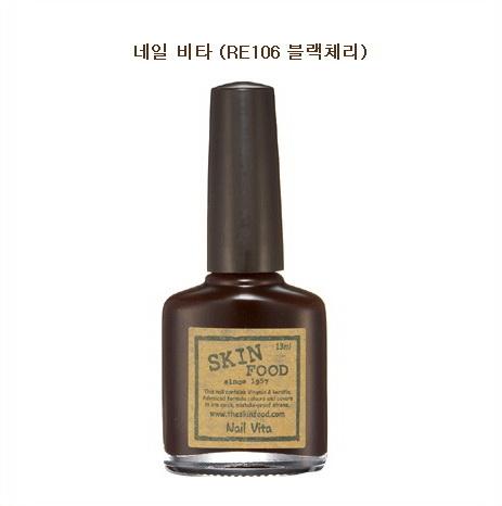 Skinfood Nail Vita #RE106 Black Cherry