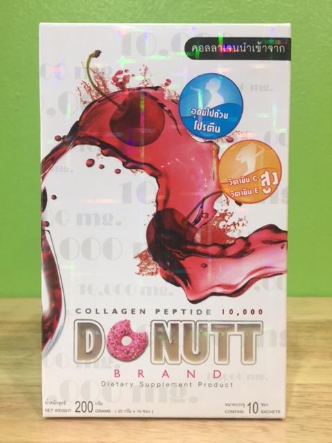 โดนัทคอลลาเจน 10000 mg (Donut Collagen 10000 mg)