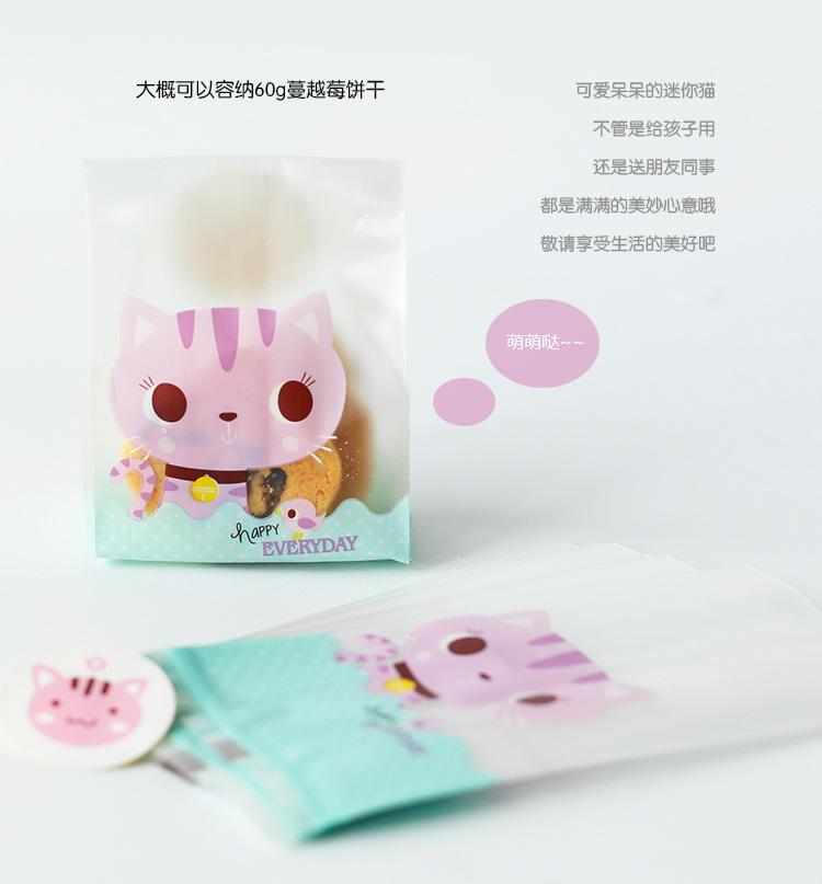 ถุงเบเกอรี่ แบบจีบข้าง รูปแมวสีม่วง100 ใบ/ห่อ (Size : 14.5*7+3.5 cm)