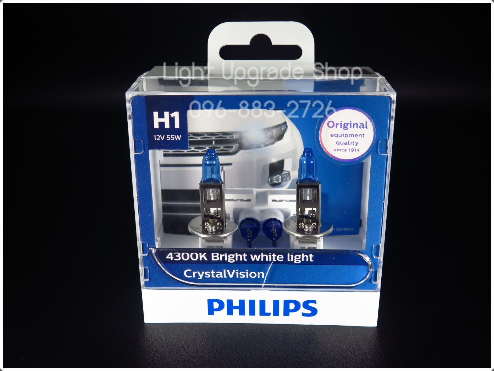 Philips Crystal Vision 4300K [H1]