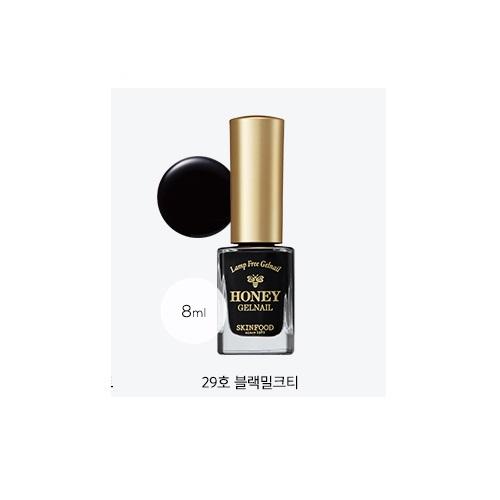 Skinfood Honey Gel Nail #29