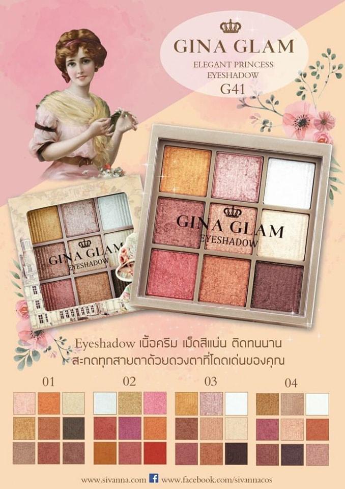 GINA GLAM Elegant Princess Eyeshadow G41 ของแท้ 100%