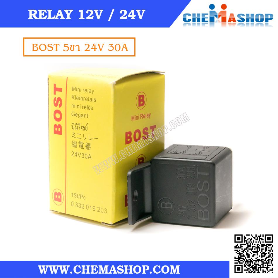รีเลย์ 5 ขา BOST 24VDC 30A