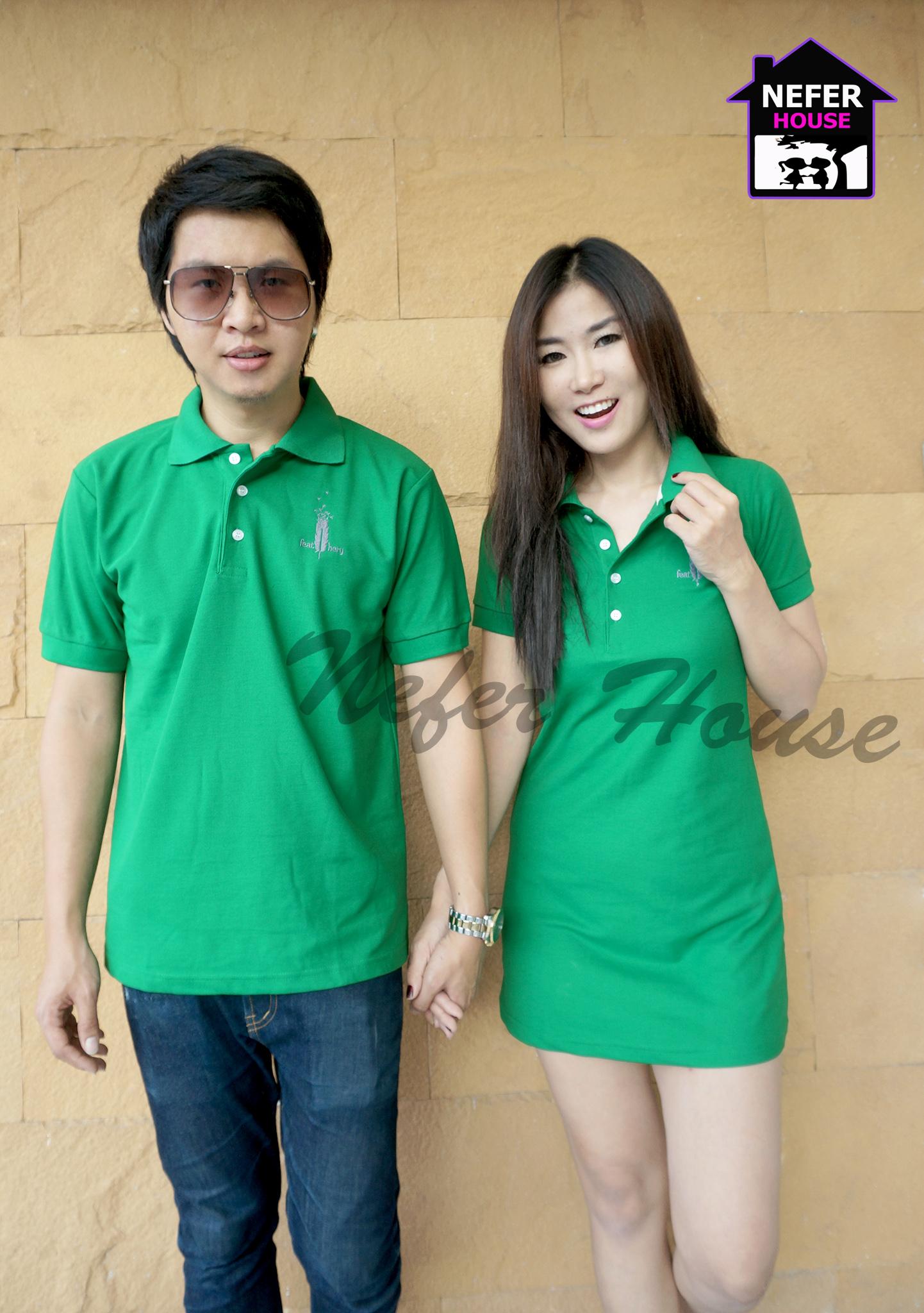 เสื้อคู่รักโปโลสีเขียว