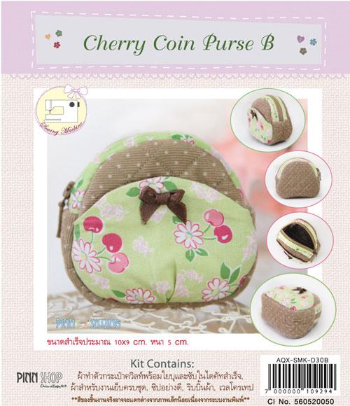 Cherry Coin Purse B (Green)