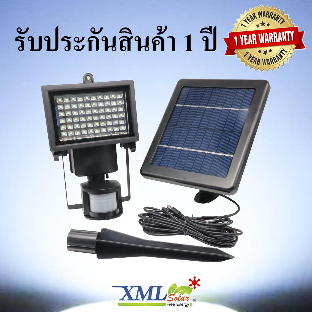 สปอร์ตไลท์โซล่าเซลล์ 60 LED + Motion sensor (เเสง : ขาว)