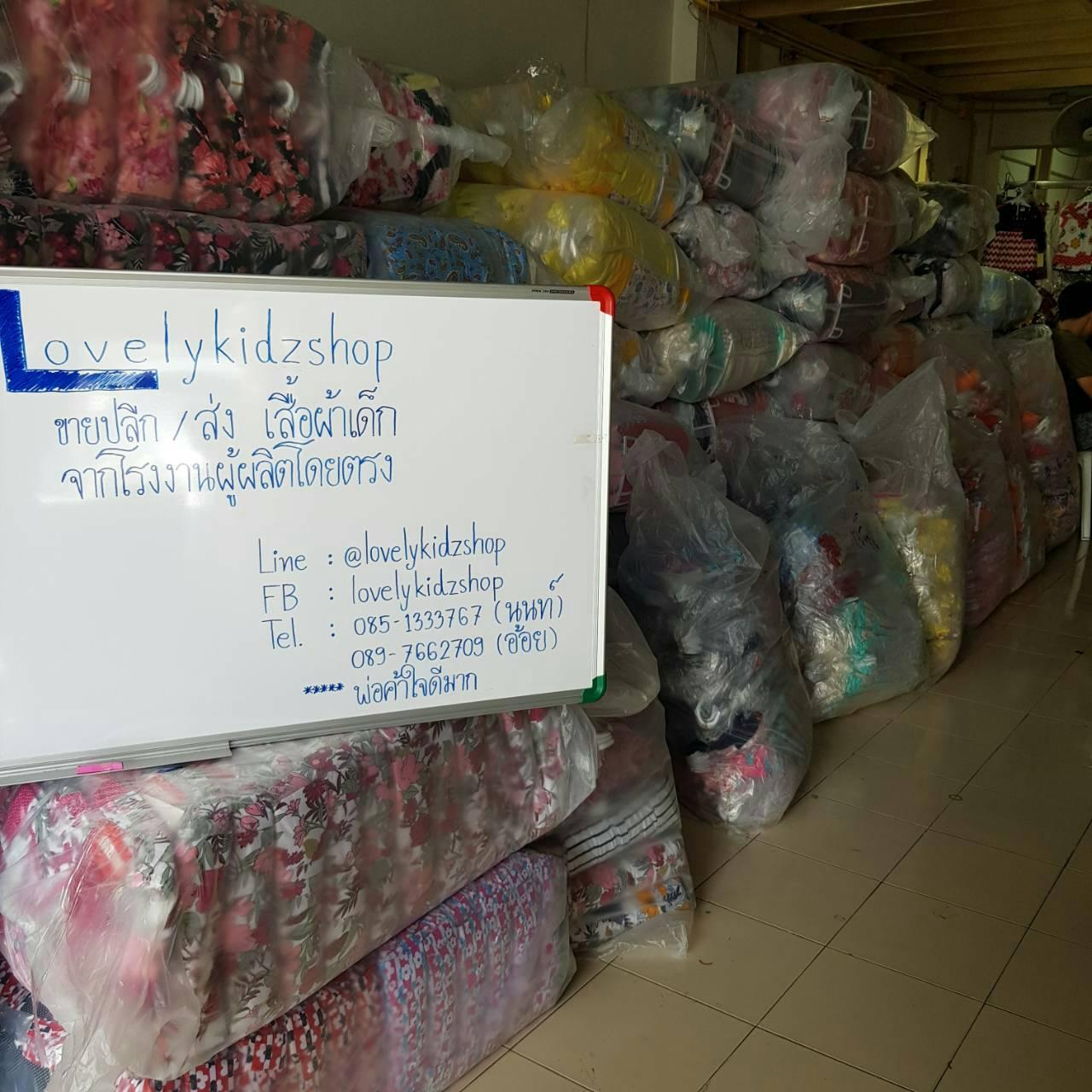 ภาพภายในร้าน เสื้อผ้าเด็ก Lovelykidzshop 3