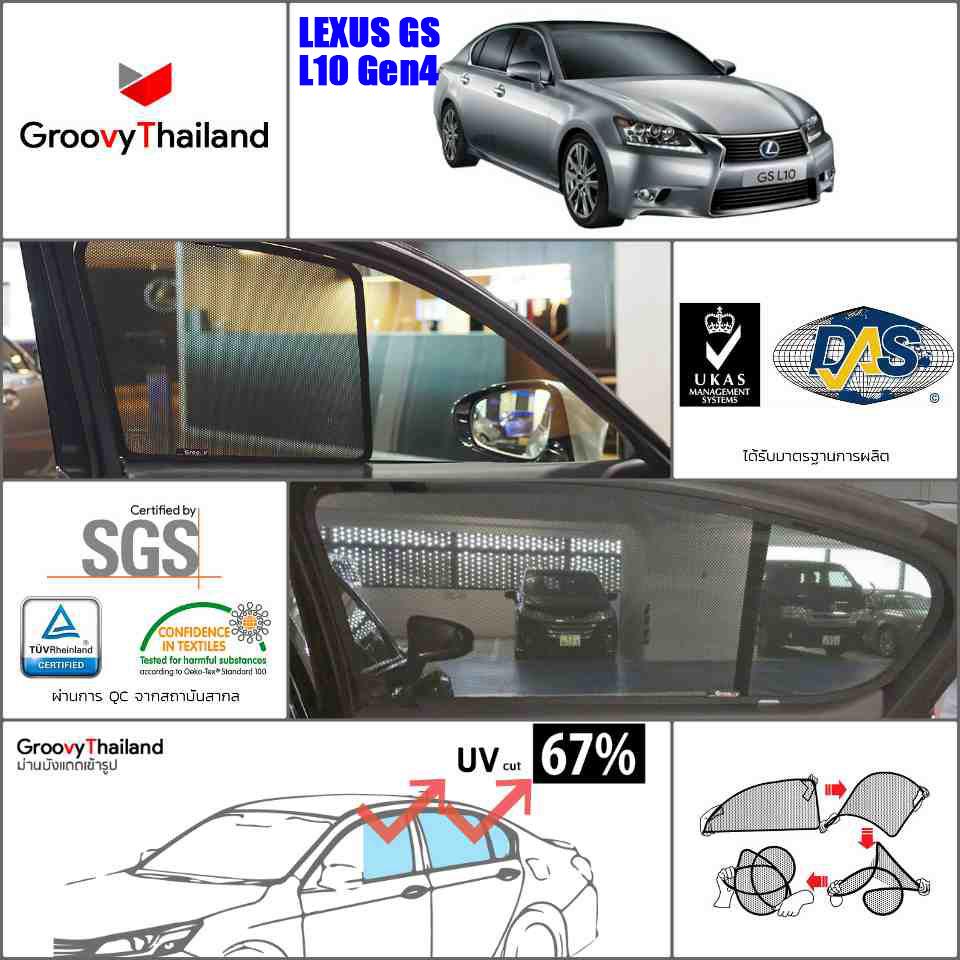 LEXUS GS L10 Gen4 (4 pcs)
