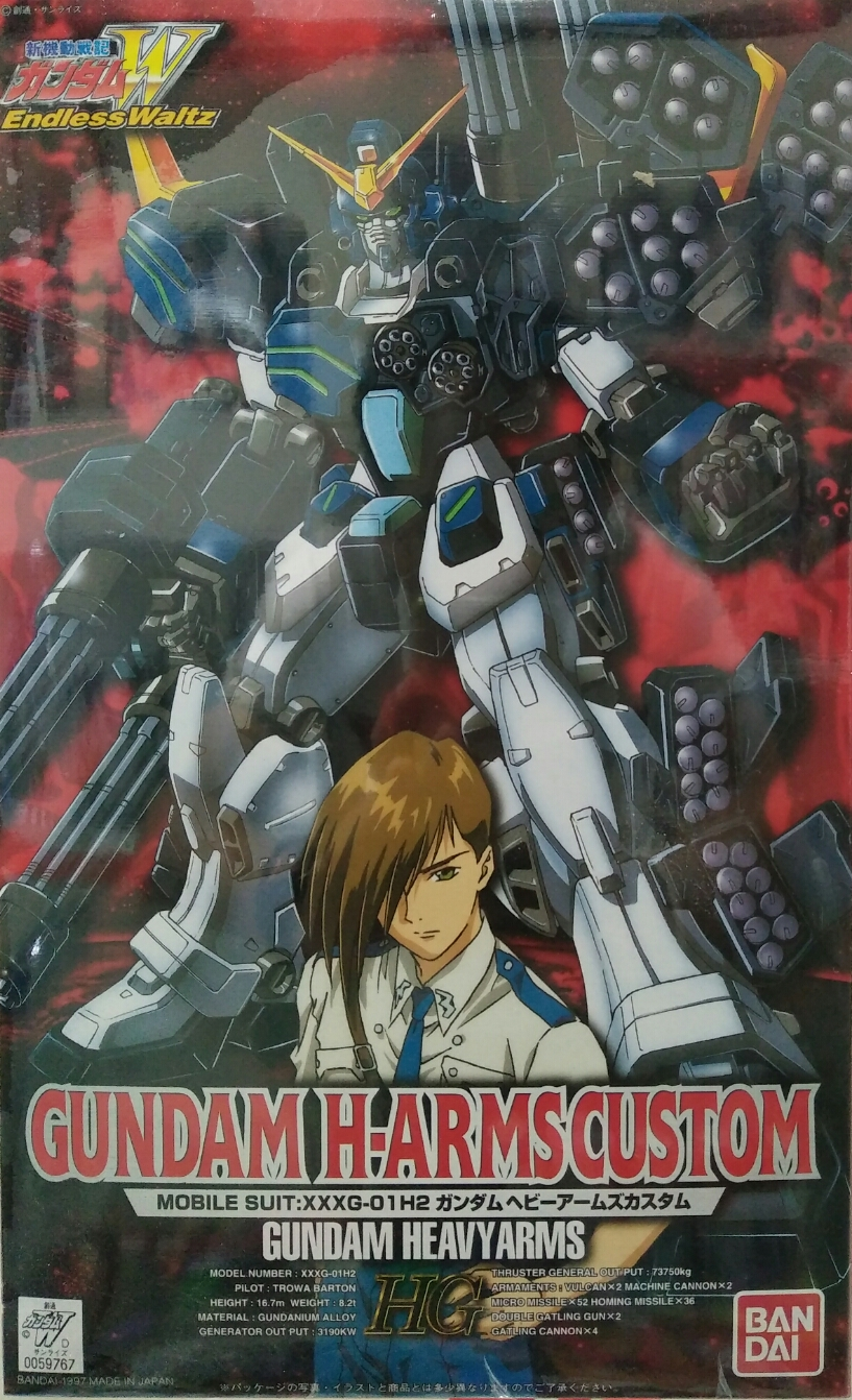 1/100 GUNDAM HEAVY ARMS CUSTOM