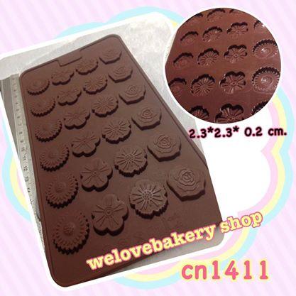 พิมพ์ยางซิลิโคน ทำช็อคโกแลตดอกไม้ (บาง)