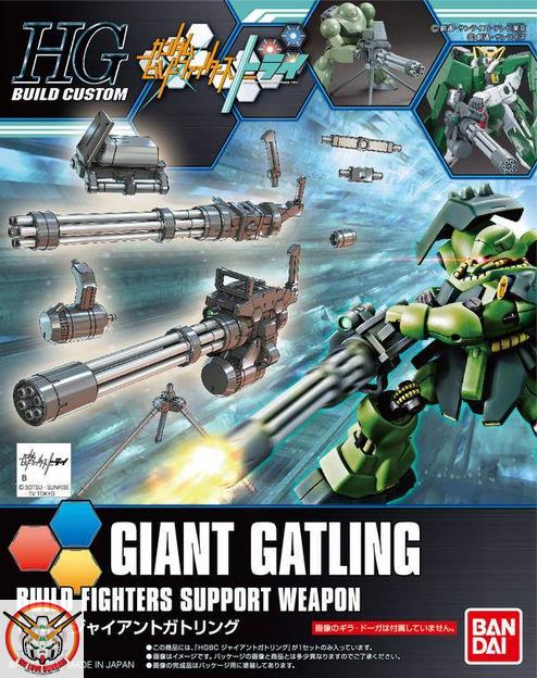 HGBC 1/144 GIANT GATLING