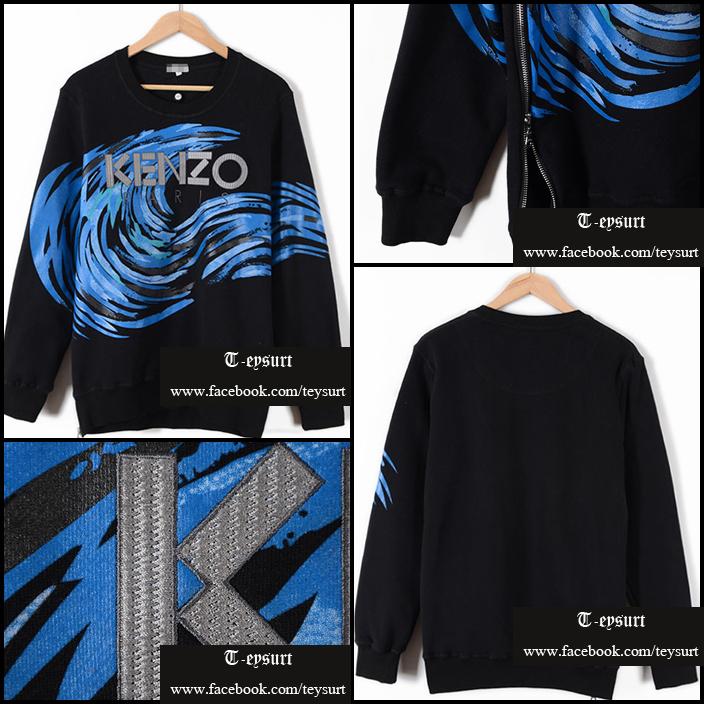 เสื้อยืดแขนยาวKenzo Wave Print (มี3แบบ)