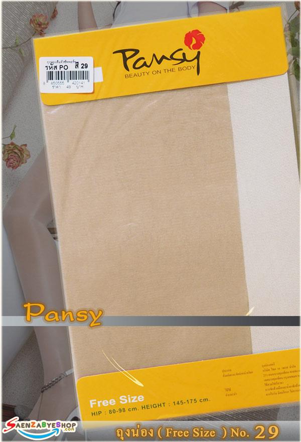 ถุงน่องPansy No.29