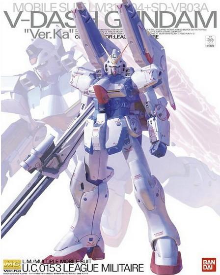 MG V-Dash Gundam Ver.Ka