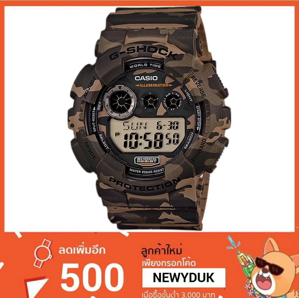 GShock G-Shockของแท้ ประกันศูนย์ GD-120CM-5A ลายพรางทหารสีเขียว จีช็อค นาฬิกา ราคาถูก ราคาไม่เกิน สี่พัน