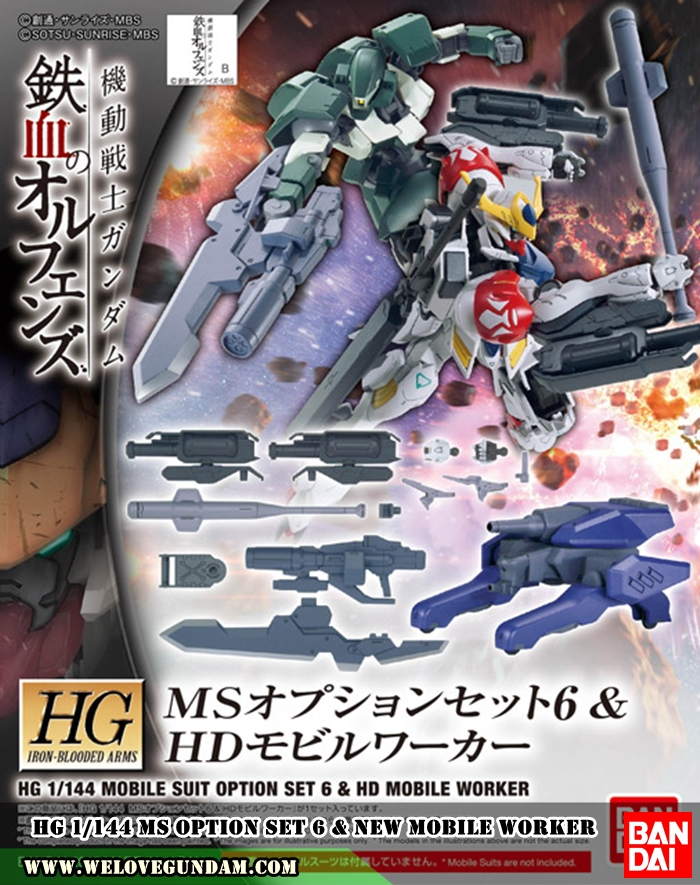 HG 1/144 MS OPTION SET 6 & NEW MOBILE WORKER