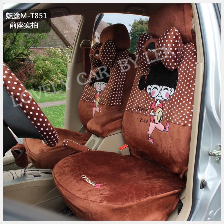 ชุดคลุมเบาะรถยนต์ลาย MeiTu (สีน้ำตาล)