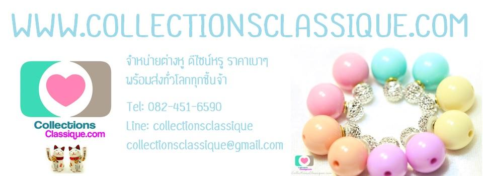 Collections Classique แหล่งขายต่างหู