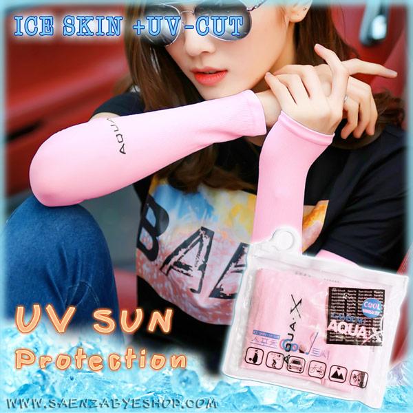 ปลอกแขน กันแดด UV สีชมพู