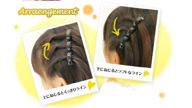 Twist Hair Clip