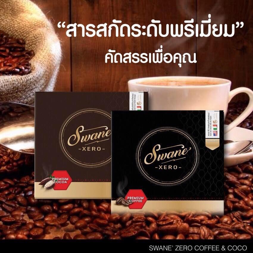 กาแฟสวอนเน