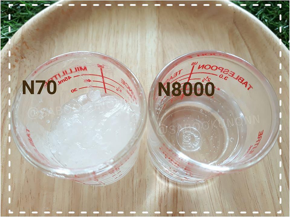 N8000 1กิโล