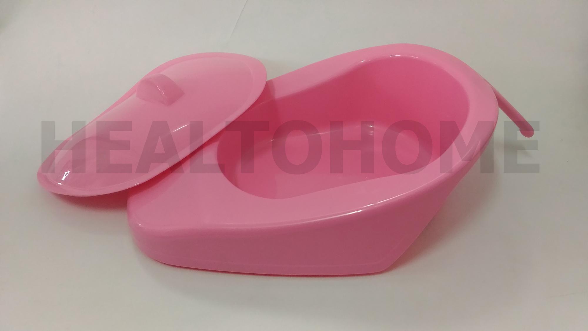 A006 หม้อนอนพลาสติก พร้อมฝาปิด (สีชมพู)