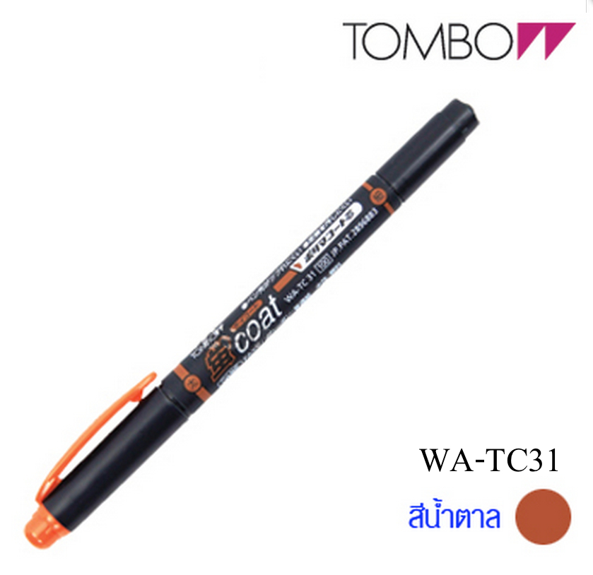Tombow Kei-coat Twin Head Highlighter - Brown สีนํ้าตาล