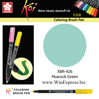 XBR-426 Peacock Green - SAKURA Koi Brush Pen
