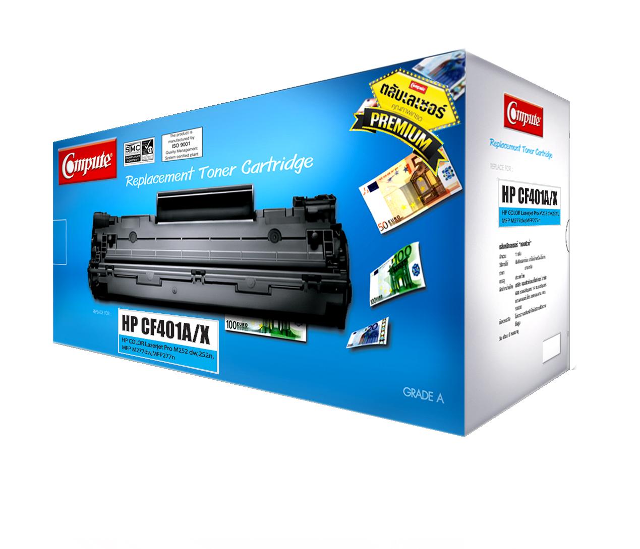 ตลับหมึกเลเซอร์ HP 201A/ 201X, CF401A/ CF401X (Cyan) Compute (Toner Cartridge)