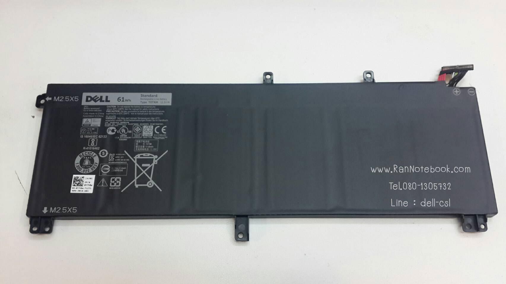 Battery DELL Precision M3800 61WHr ของแท้ ประกัน ศูนย์ DELL ราคา ไม่แพง