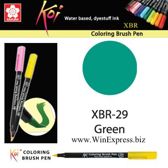 XBR-29 Green - SAKURA Koi Brush Pen