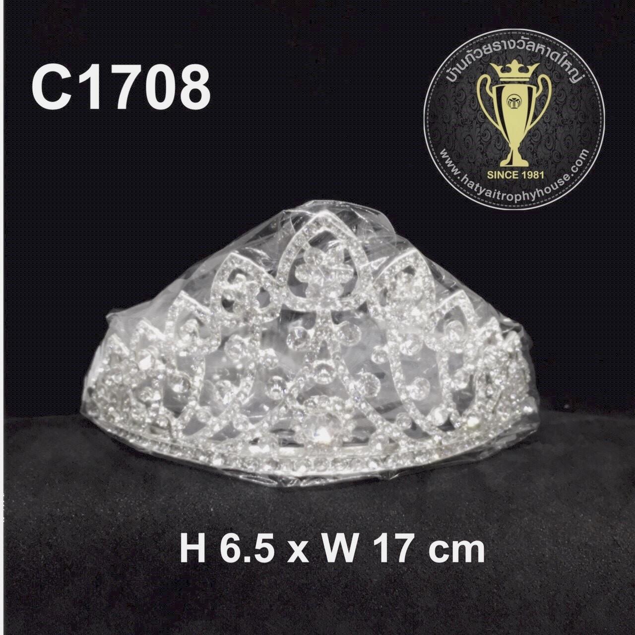 C1708