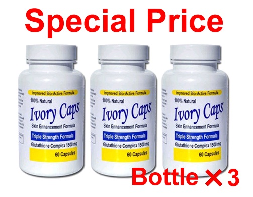 (3 ขวด 2650) Ivory Caps 1500 mg Glutathione Complex 60 เม็ด ผิวขาวใส รวดเร็วทันใจ เป็นกลูต้าไธโอนแบบเม็ดที่ดีที่สุด
