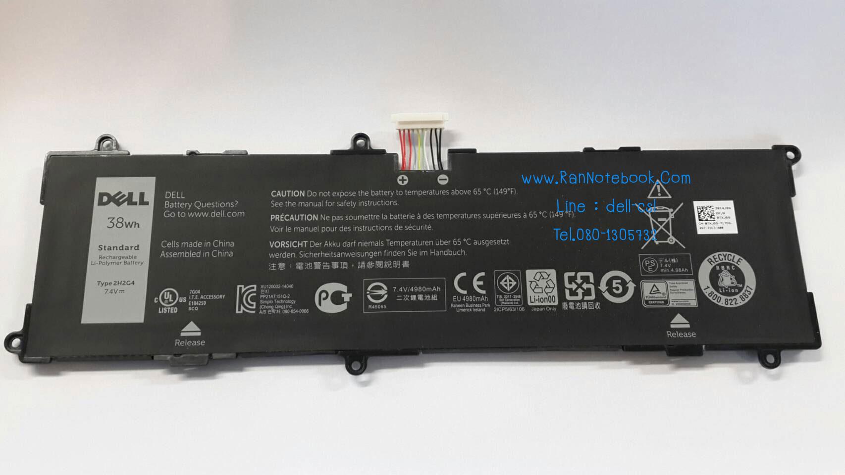 Battery DELL ของแท้ Venue 11 Pro 7140 ประกันศูนย์ DELL ราคา ไม่แพง