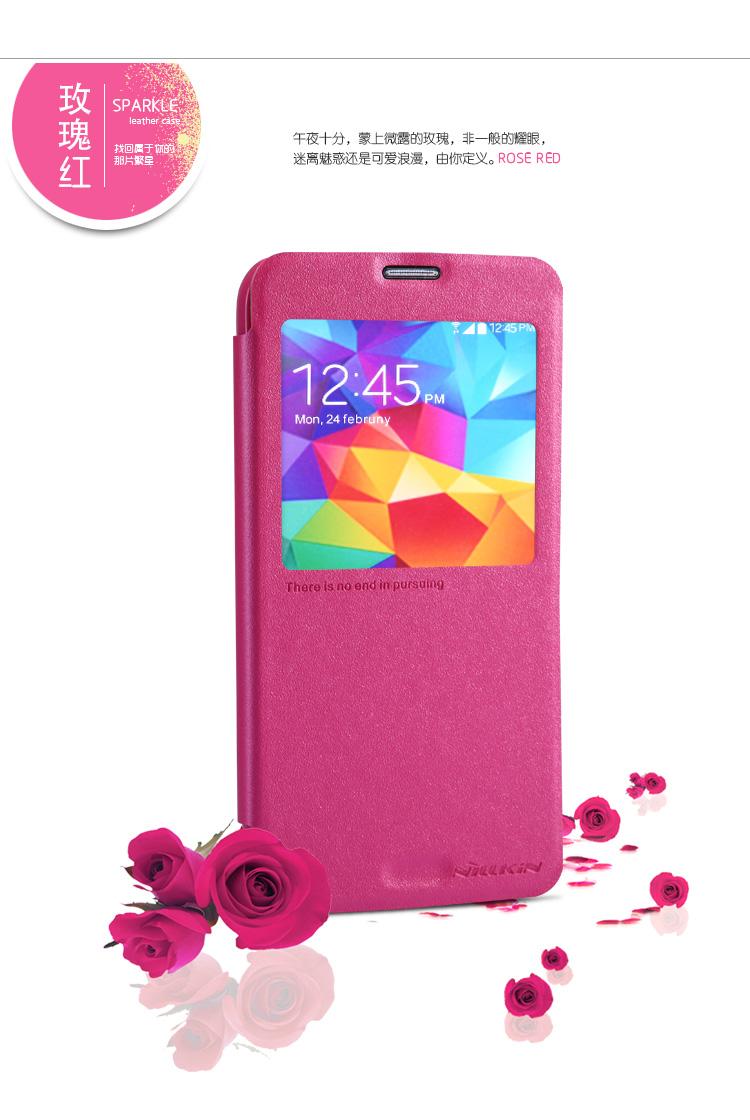 เคส Samsung Galaxy S5 Nillkin Sparkle Case - แบบฝาพับสีชมพู