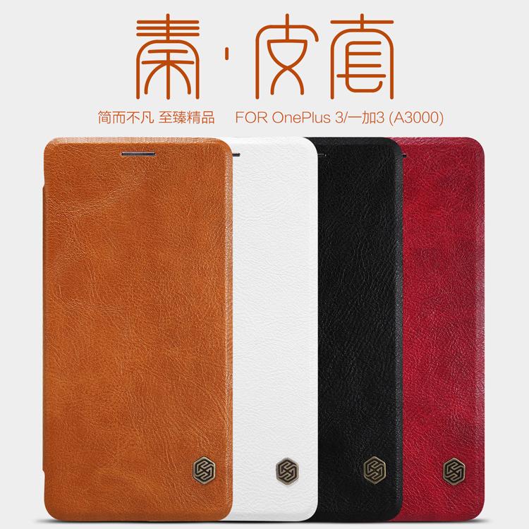 เคส OnePlus 3 ของ Nillkin Qin Leather Case