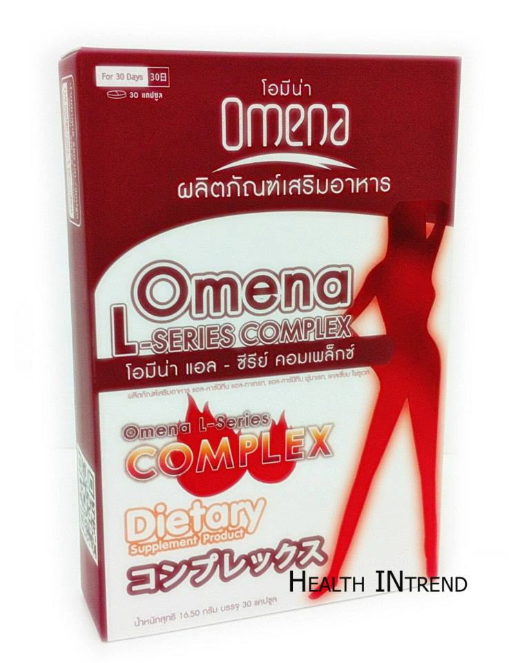 Omena L-Series