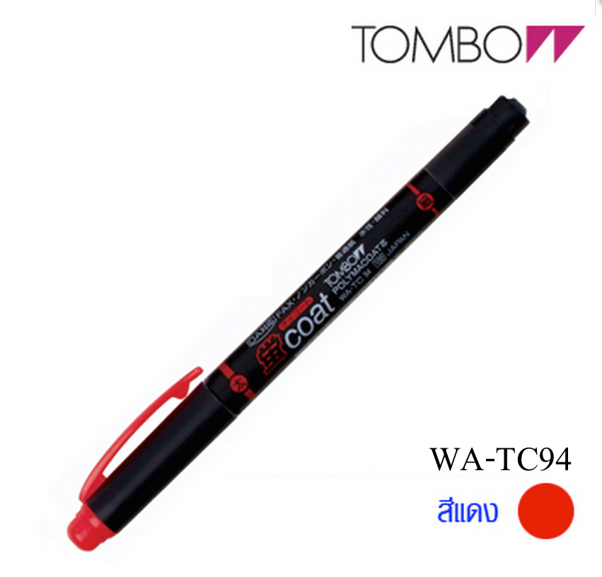 Tombow Kei-coat Twin Head Highlighter - Red สีแดง